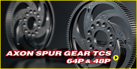 AXON SPUR GEAR TCS|PRODUCTS|AXON(アクソン)電動ラジコンパーツ
