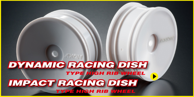 AXON DYNAMIC RACING DISH|PRODUCTS|AXON(アクソン)電動ラジコンパーツ