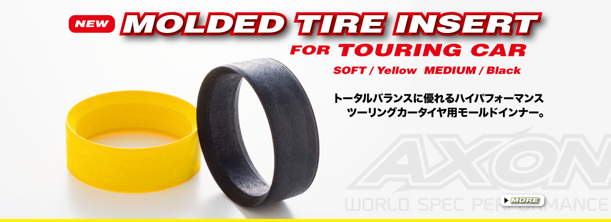 AXON MOLDED TIRE INSERT