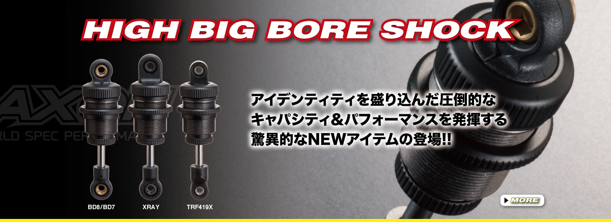 AXON HIGH BIG BORE SHOCK